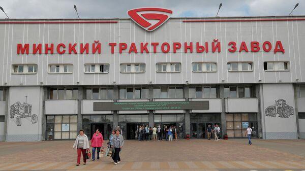Здание Минского тракторного завода