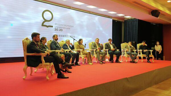 Глава дирекции Международного сотрудничества медиагруппы Sputnik Василий Пушков выступает на Форуме молодых управленцев 20.20
