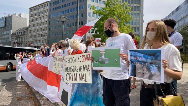 Митинг белорусской оппозиции в Брюсселе, Бельгия