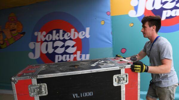 Первый день фестиваля Koktebel Jazz Party. Прямая трансляция