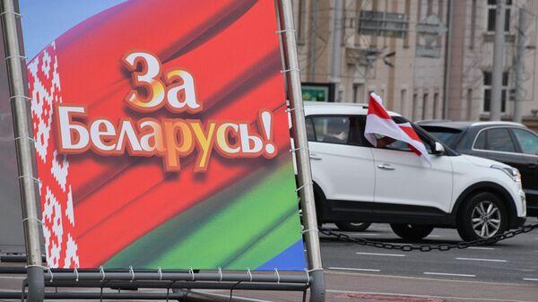 Баннер на площади Независимости в Минске