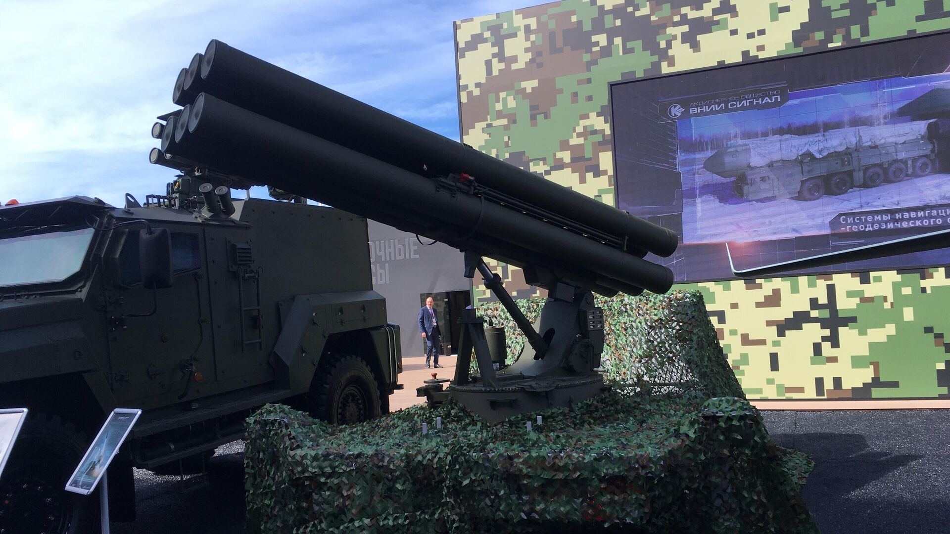 """""""Ростех"""" планирует создать более мощный ракетный комплекс """"Гермес 2.0"""""""