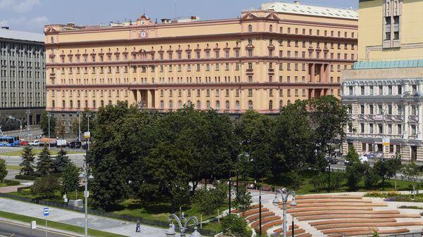 Здание Федеральной службы безопасности РФ (ФСБ России) на Лубянской площади в Москве