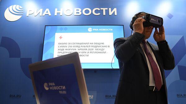 Вице-премьер Борисов оценил VR-проект РИА Новости Неизвестный знаменосец