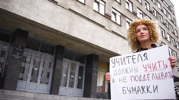 Акция протеста учителей в Минске