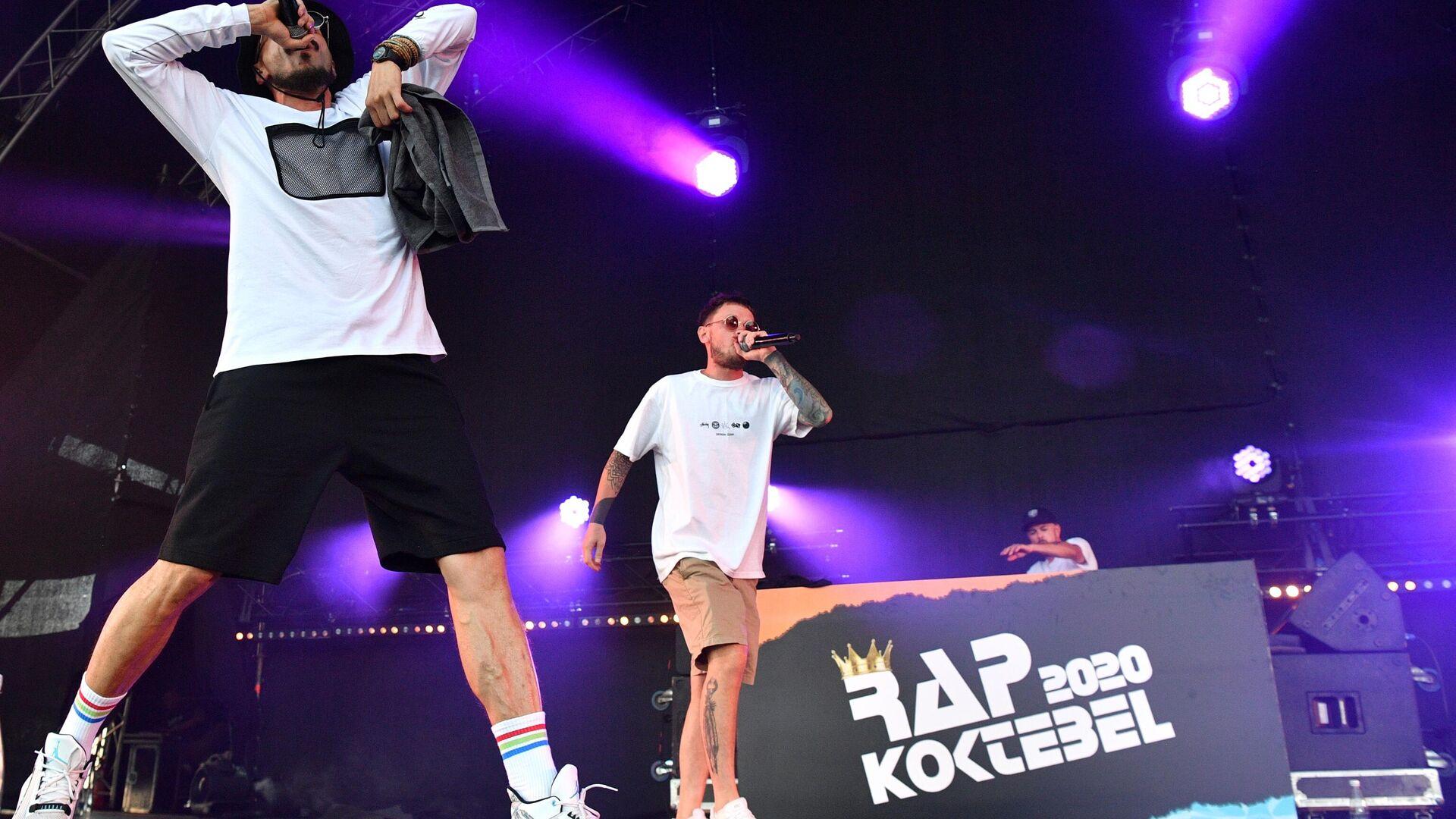 Участники группы Jungle Junkiez выступают на фестивале Rap Koktebel в Крыму - РИА Новости, 1920, 25.08.2020