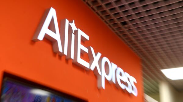 Пункты выдачи Aliexpress