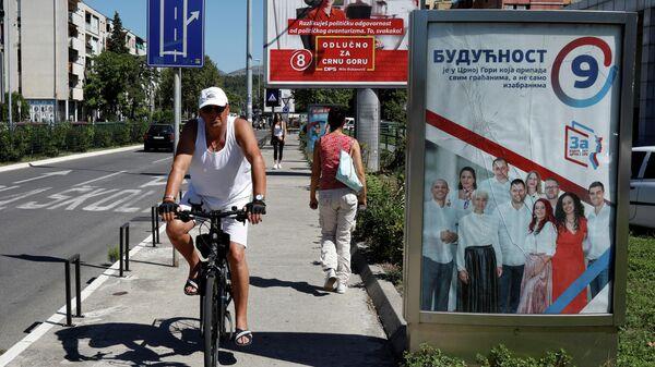 Агитационный плакат оппозиционной коалиции За будущее Черногории в Подгорице, Черногория
