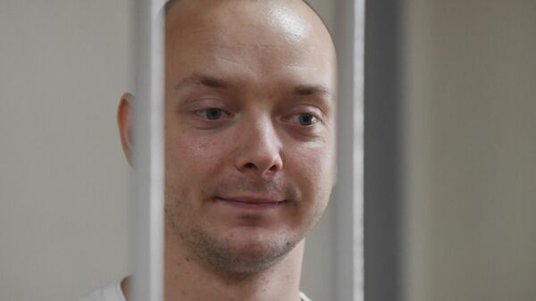 Иван Сафронов в суде