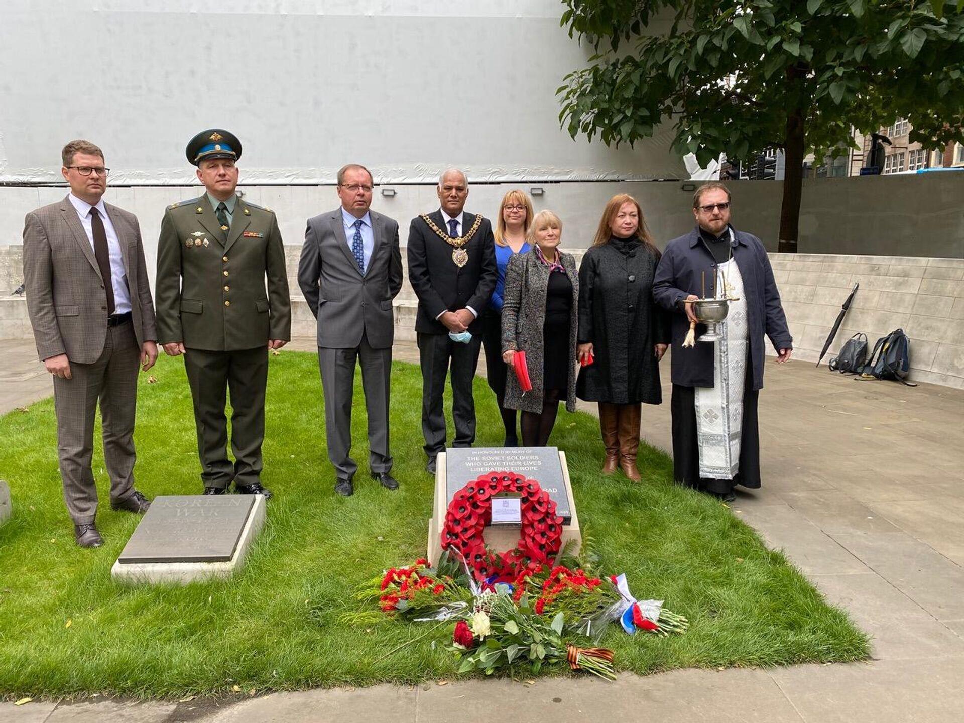 Открытие мемориала советским солдатам в Манчестере - РИА Новости, 1920, 03.09.2020