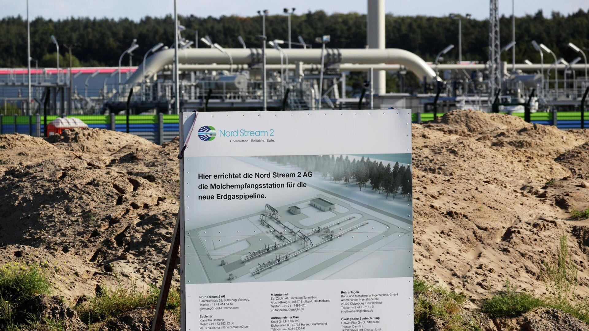 Часть газопровода Северный поток-2, расположенная в Любмине, Германия - РИА Новости, 1920, 21.09.2020