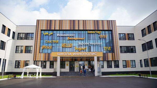 Школа Иннополис