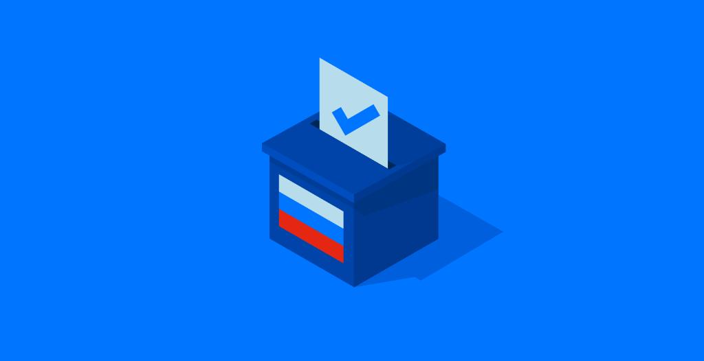 Итоги выборов глав регионов России