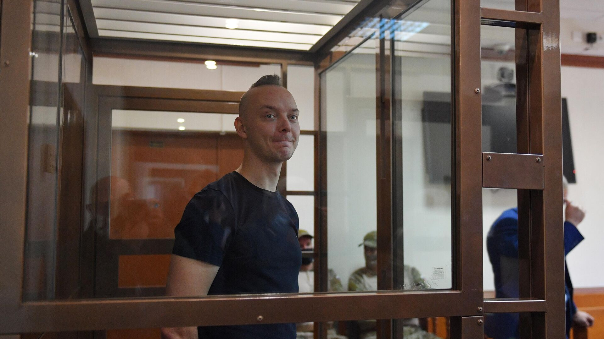 Иван Сафронов в суде - РИА Новости, 1920, 02.03.2021
