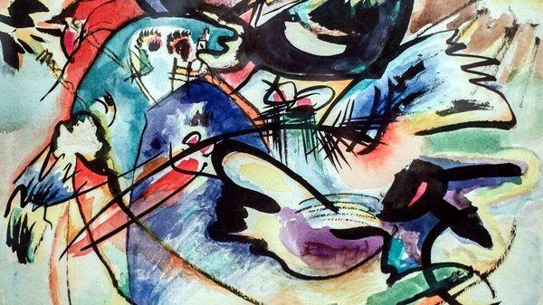 Кандинский Василий Васильевич Эскиз к композиции Красное с черным, 1915