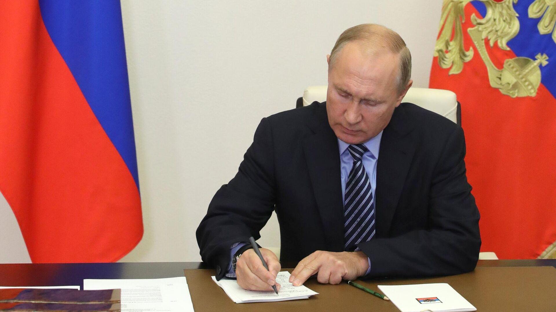 Президент РФ Владимир Путин - РИА Новости, 1920, 21.09.2020