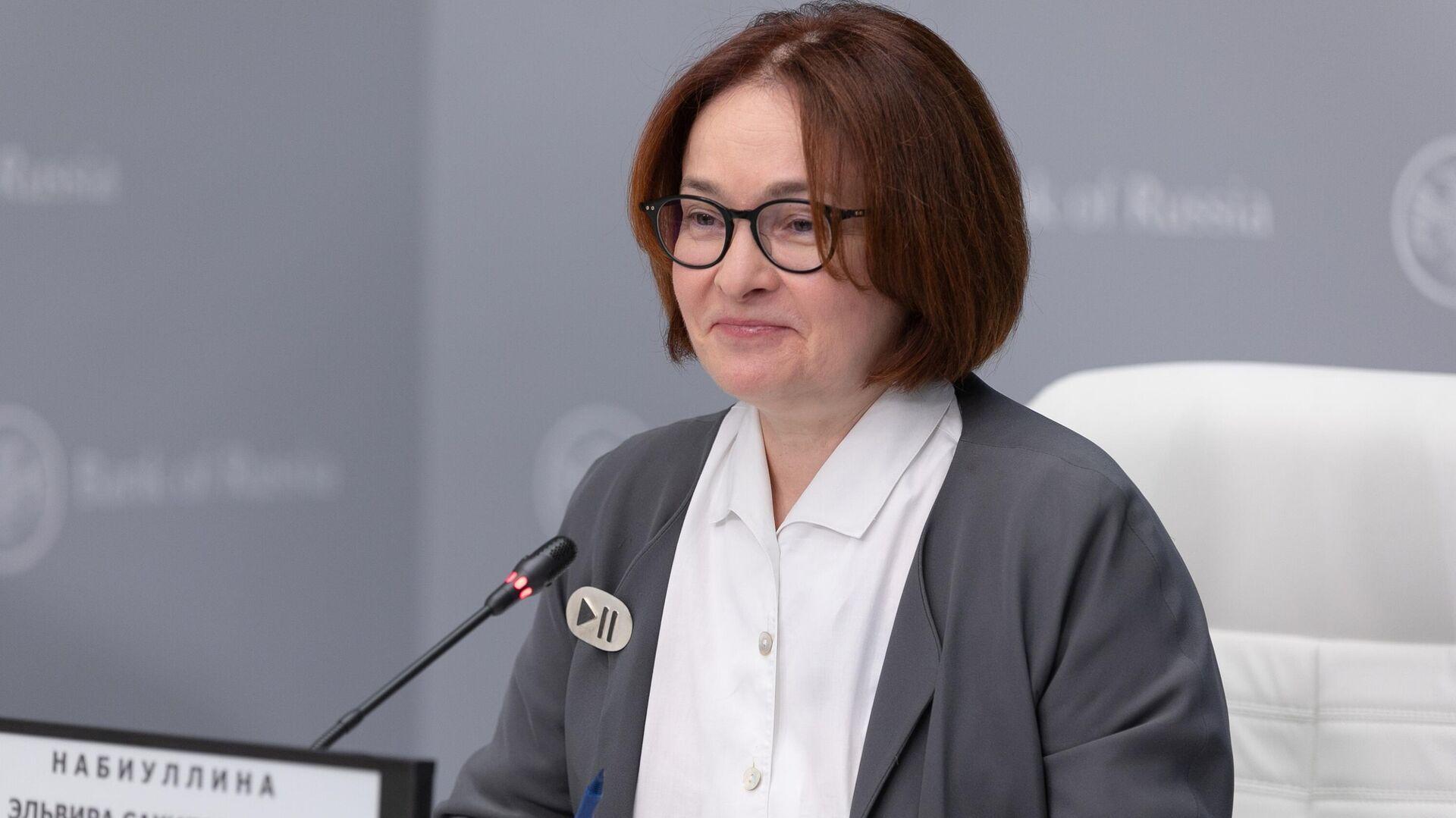 Председатель Центрального банка РФ Эльвира Набиуллина на пресс-конференции - РИА Новости, 1920, 23.10.2020