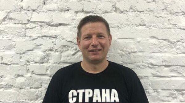 Доверенное лицо Светланы Тихановской Олег Моисеев