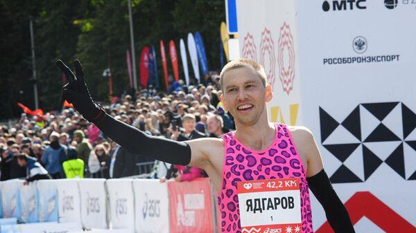 Московский марафон — 2020