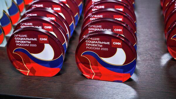 Три проекта МИА Россия сегодня признаны лучшими в социальной сфере