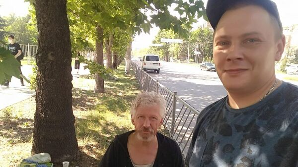 Обозенко с бездомным