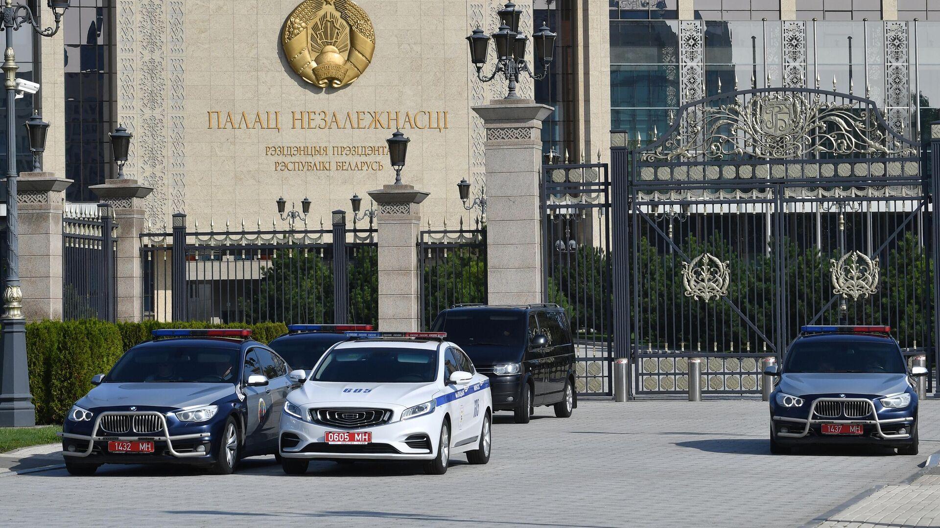 Дворец Независимости в Минске, где проходит церемония инаугурации избранного президента Белоруссии Александра Лукашенко - РИА Новости, 1920, 23.09.2020
