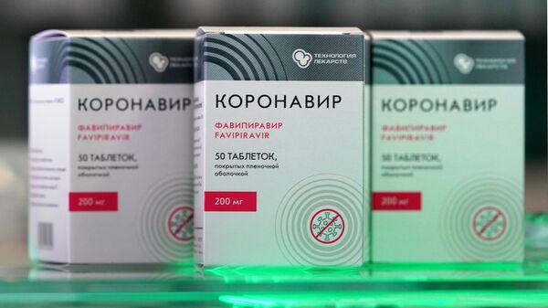 Продажа препарата от COVID-19 Коронавир в аптеке Москвы