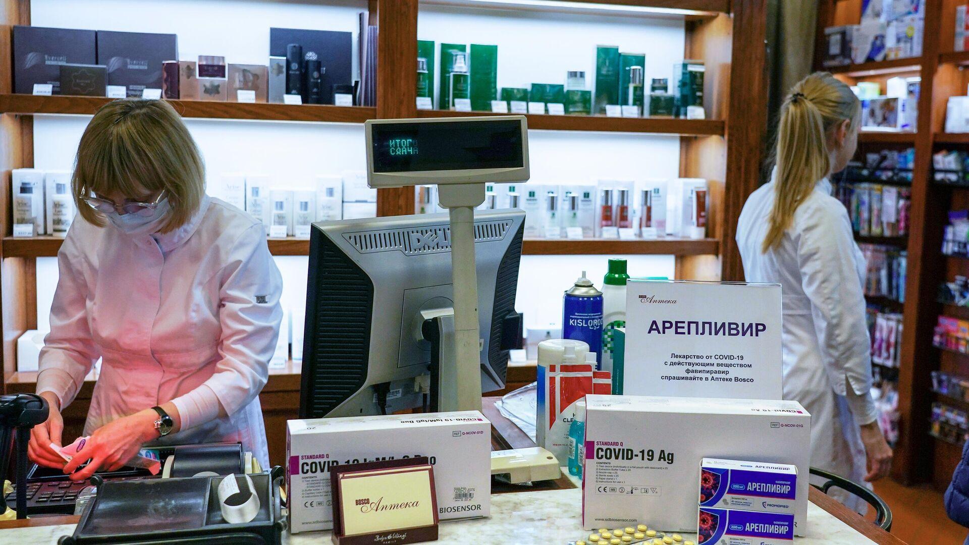Препарат от COVID-19 Арепливир в аптеке Боско в Москве - РИА Новости, 1920, 04.11.2020
