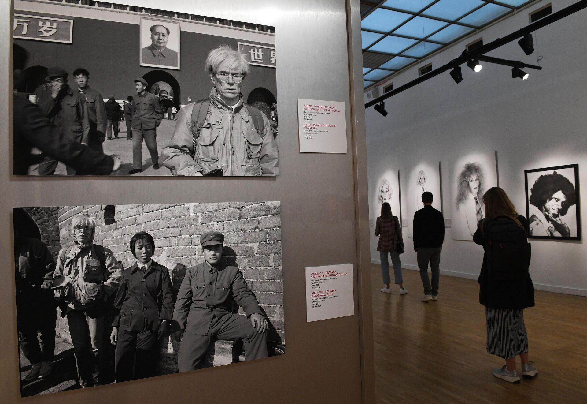 1577733267 0:0:2977:2048 1920x0 80 0 0 17ecb1cd1ada87577ca5558d6db8e666 - Более шести тысяч человек уже посетили выставку работ Уорхола в Москве