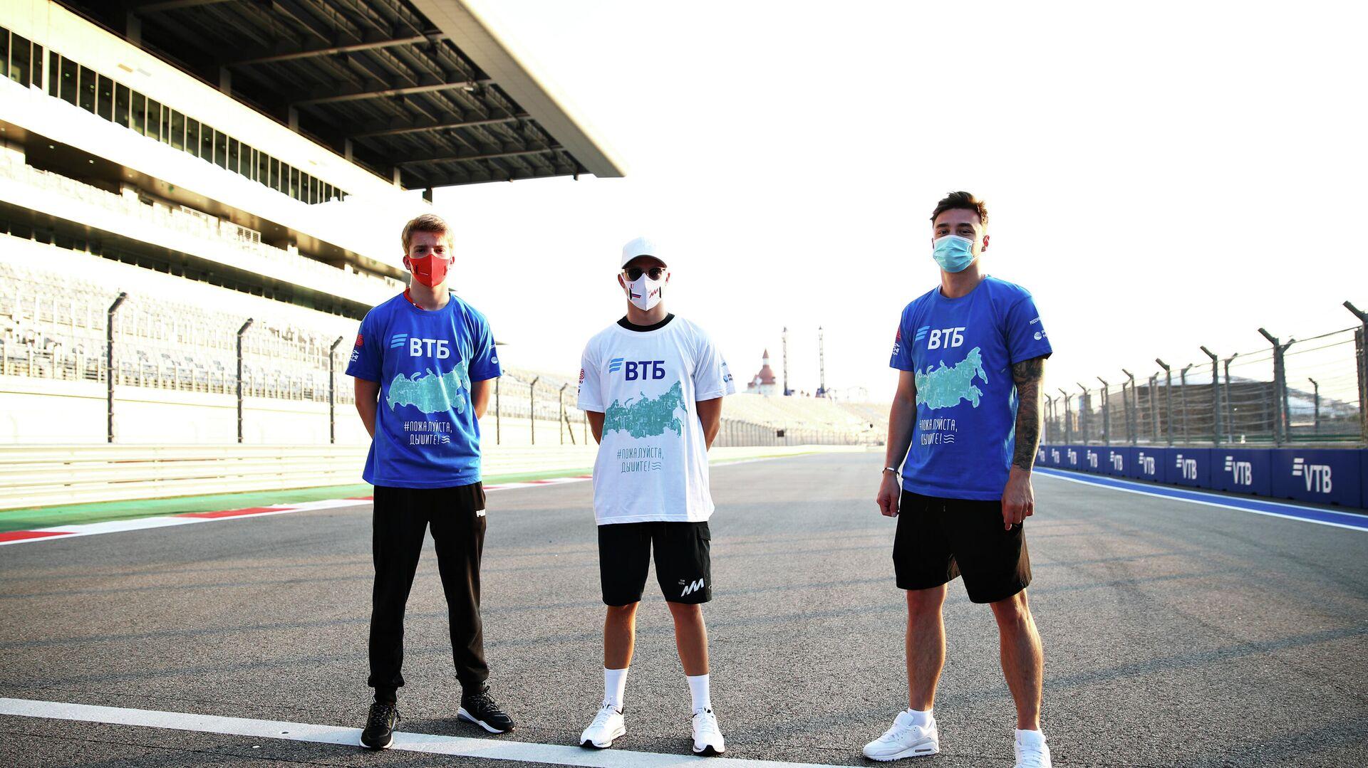 Российские гонщики команд Формулы-1 и Формулы-2 приняли участие в акции Пожалуйста, дышите! - РИА Новости, 1920, 25.09.2020