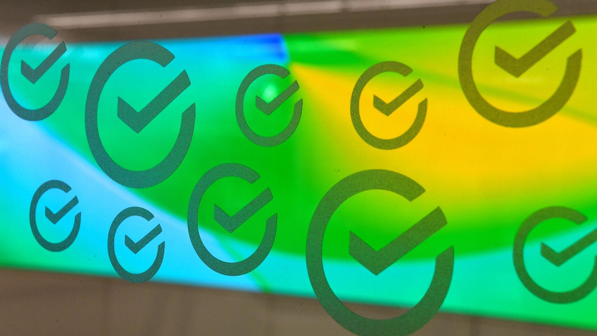 Новые логотипы Сбербанка в первом офисе нового формата, открывшемся на Цветном бульваре в Москве - РИА Новости, 1920, 04.12.2020