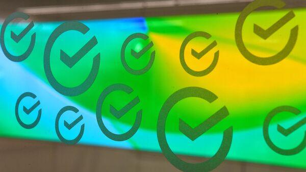 Новые логотипы Сбербанка в первом офисе нового формата, открывшемся на Цветном бульваре в Москве