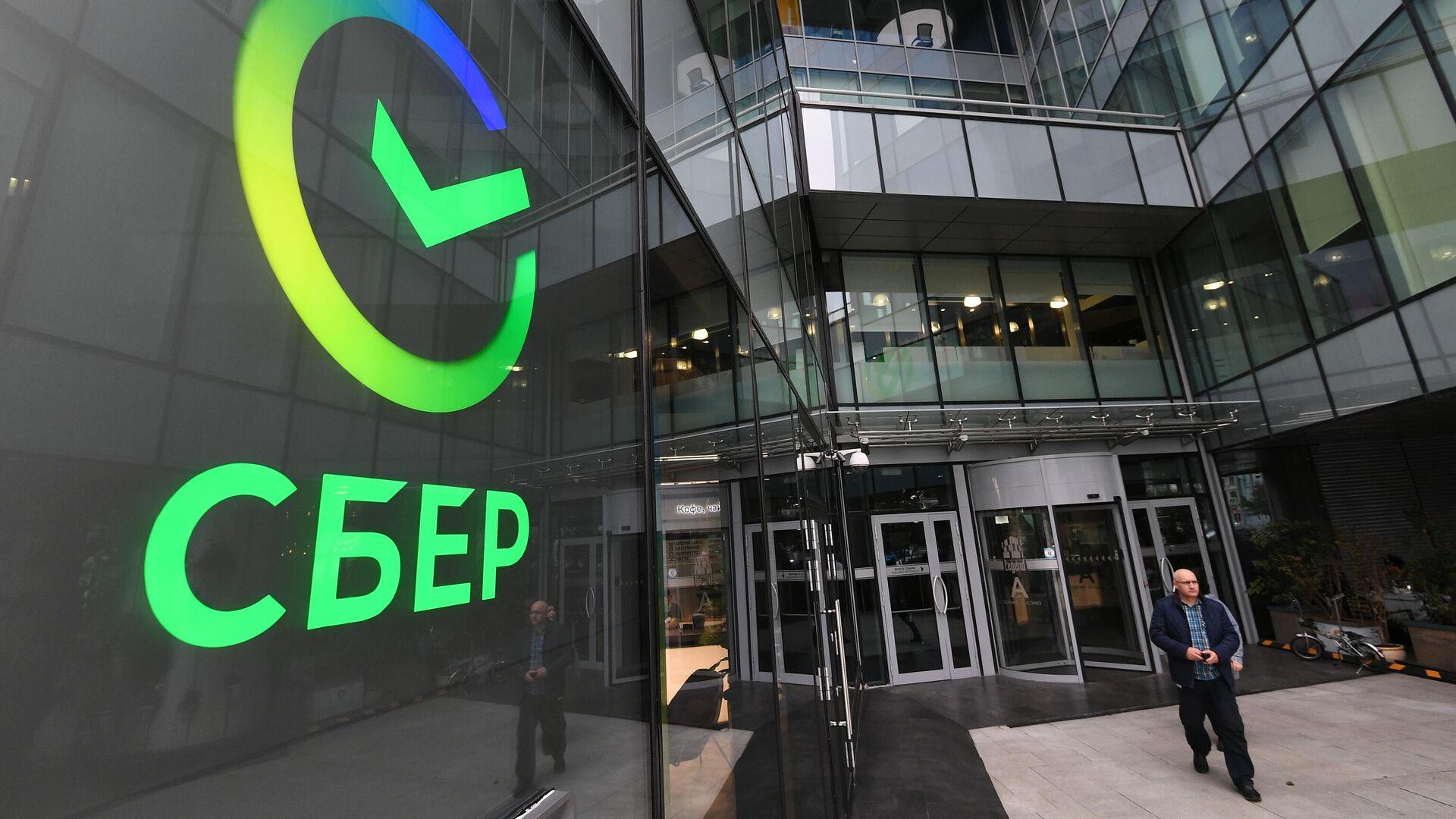 Первый офис Сбербанка в новом формате, открывшийся на Цветном бульваре в Москве - РИА Новости, 1920, 19.07.2021