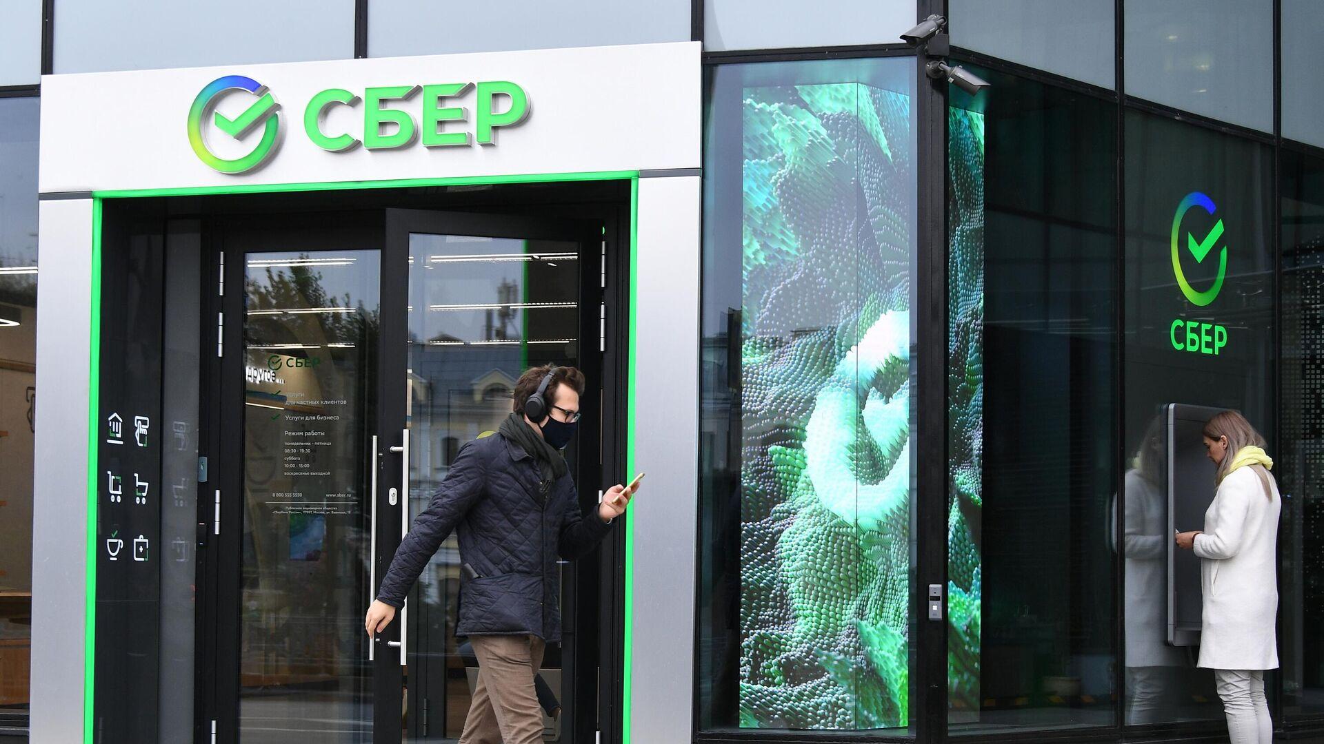 Первый офис Сбербанка в новом формате, открывшийся на Цветном бульваре в Москве - РИА Новости, 1920, 20.10.2020