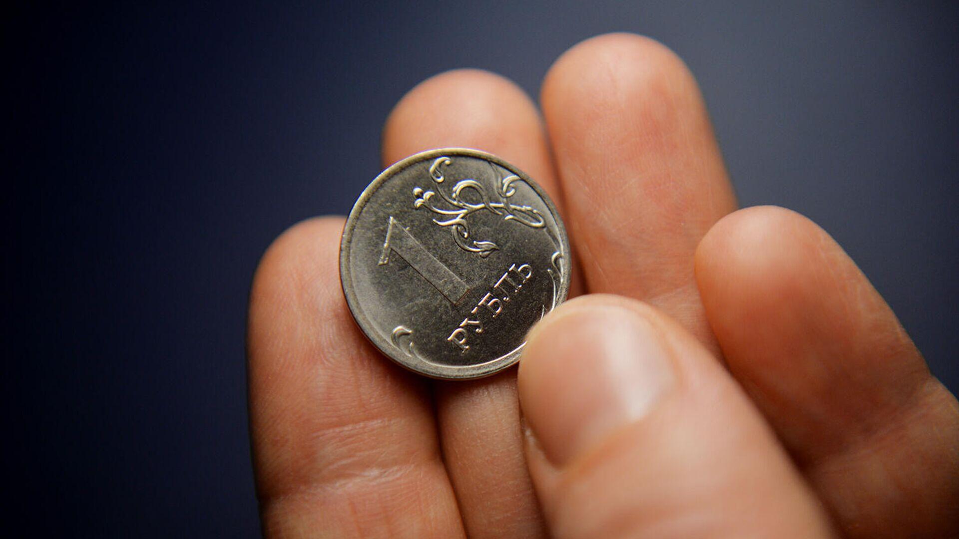 Монета номиналом один рубль - РИА Новости, 1920, 23.02.2021