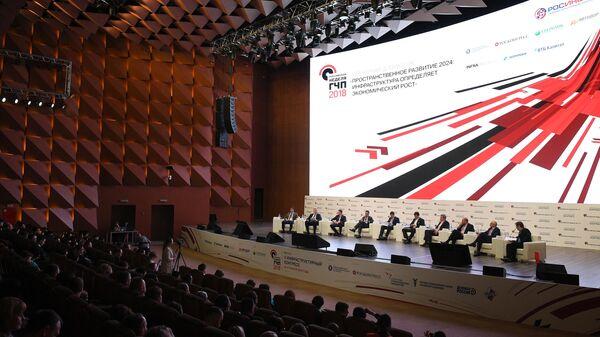 V Инфраструктурный конгресс Российская неделя ГЧП