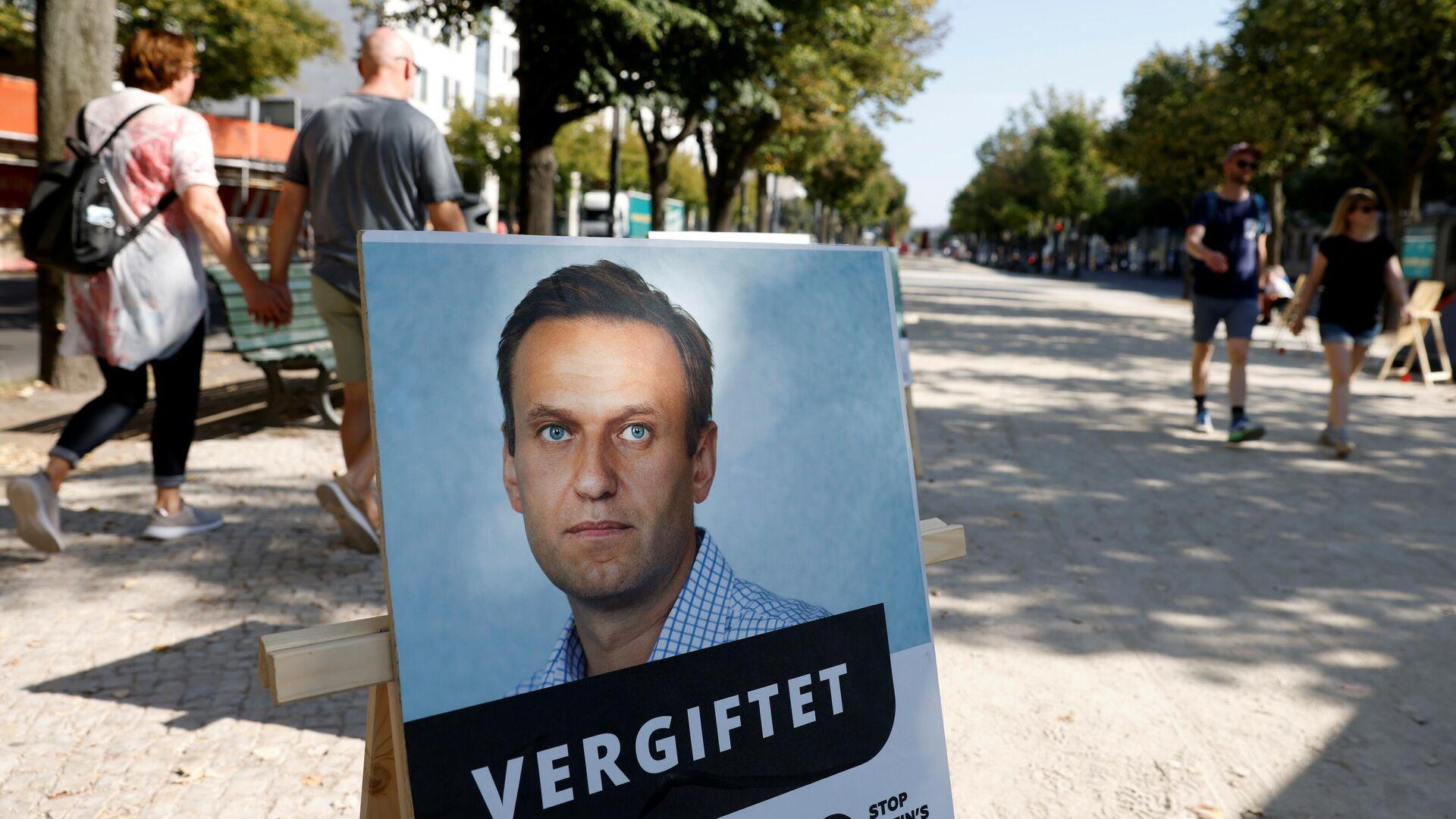 1578132969 0:120:3141:1887 1920x0 80 0 0 7fd182d835d28987650e3aa6a5cd954c - ОЗХО нашла в анализах Навального вещество, не считающееся запрещенным