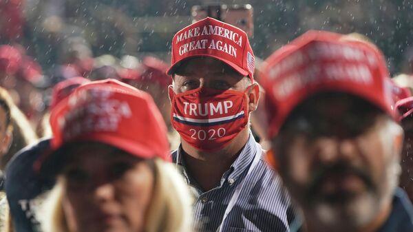 Сторонники Дональда Трампа на встрече в Пенсильвании