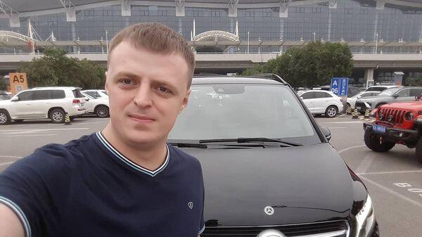 Антон Фургал