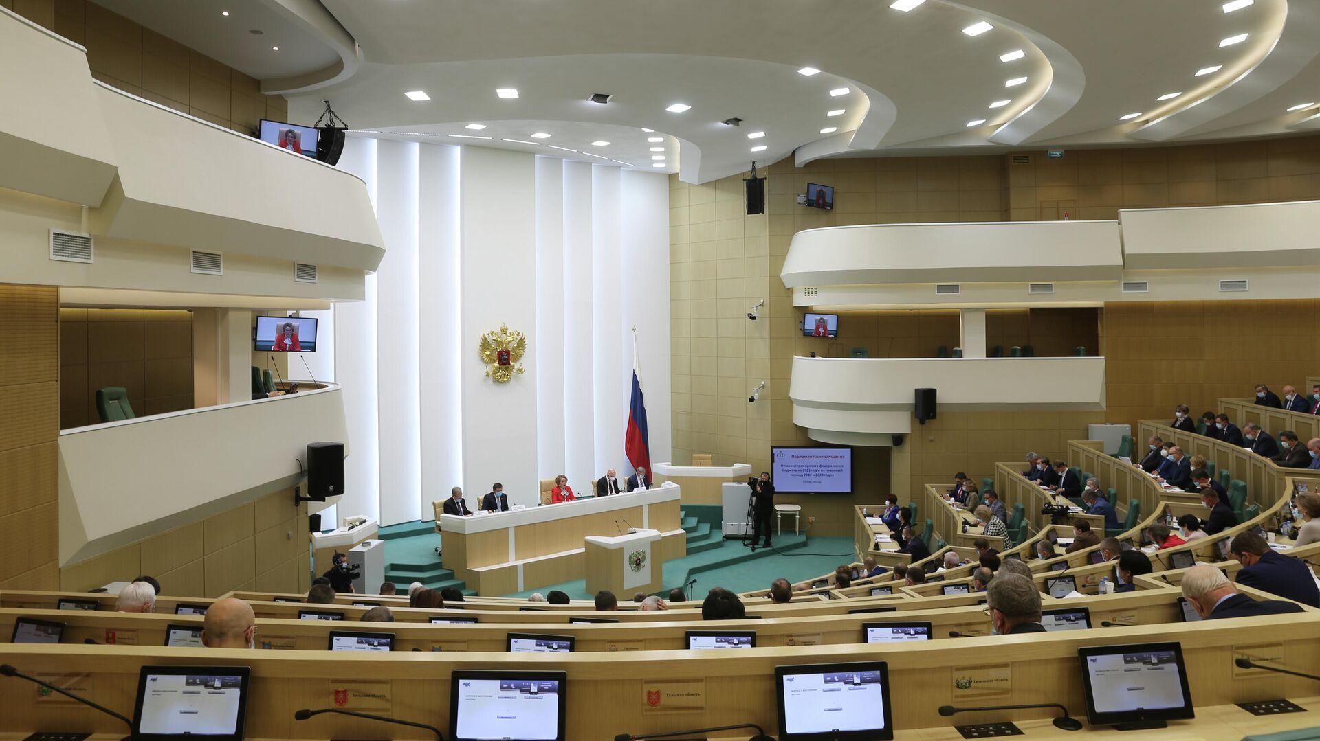 Сенаторы во время парламентских слушаний О параметрах проекта федерального бюджета на 2021 год и на плановый период 2022 и 2023 годов - РИА Новости, 1920, 29.10.2020