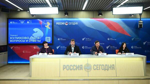 Участники пресс-конференции на тему: Куликовская битва и новые медиа: когда история начинает говорить