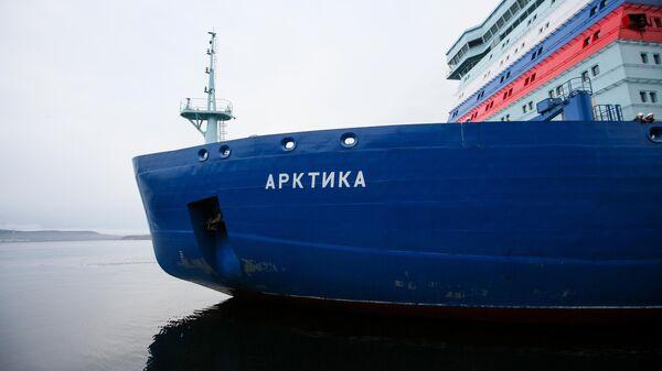 Атомный ледокол Арктика в порту Мурманска