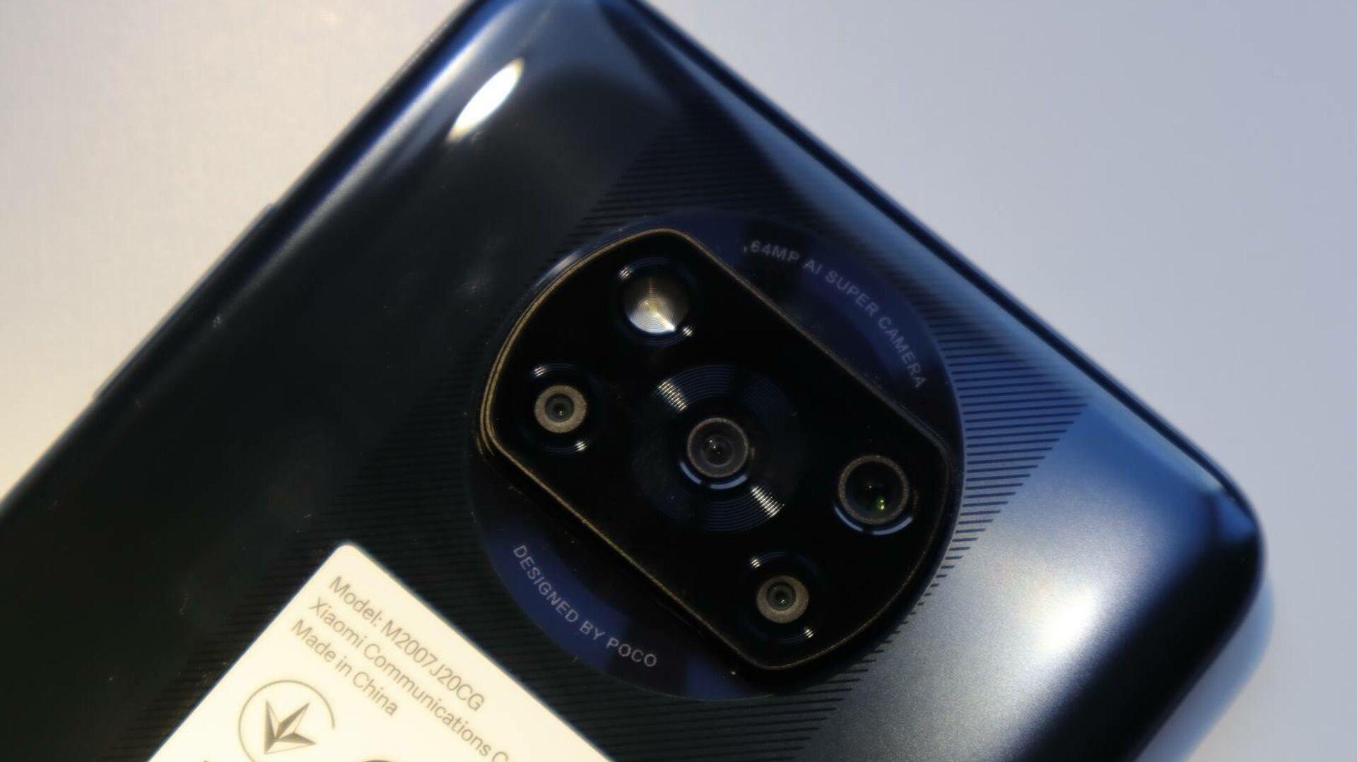 Xiaomi Poco X3 NFC - РИА Новости, 1920, 05.11.2020
