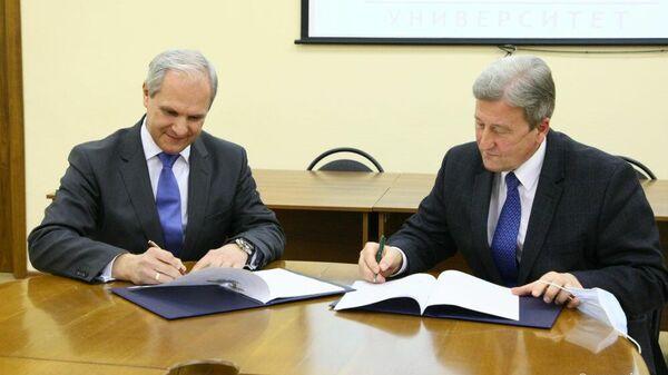 МГИМО и Азиатско-Тихоокеанский банк заключили соглашение о сотрудничестве