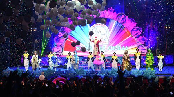 Ежегодное новогоднее представление Вперед, в Новый год! на Мосфильме