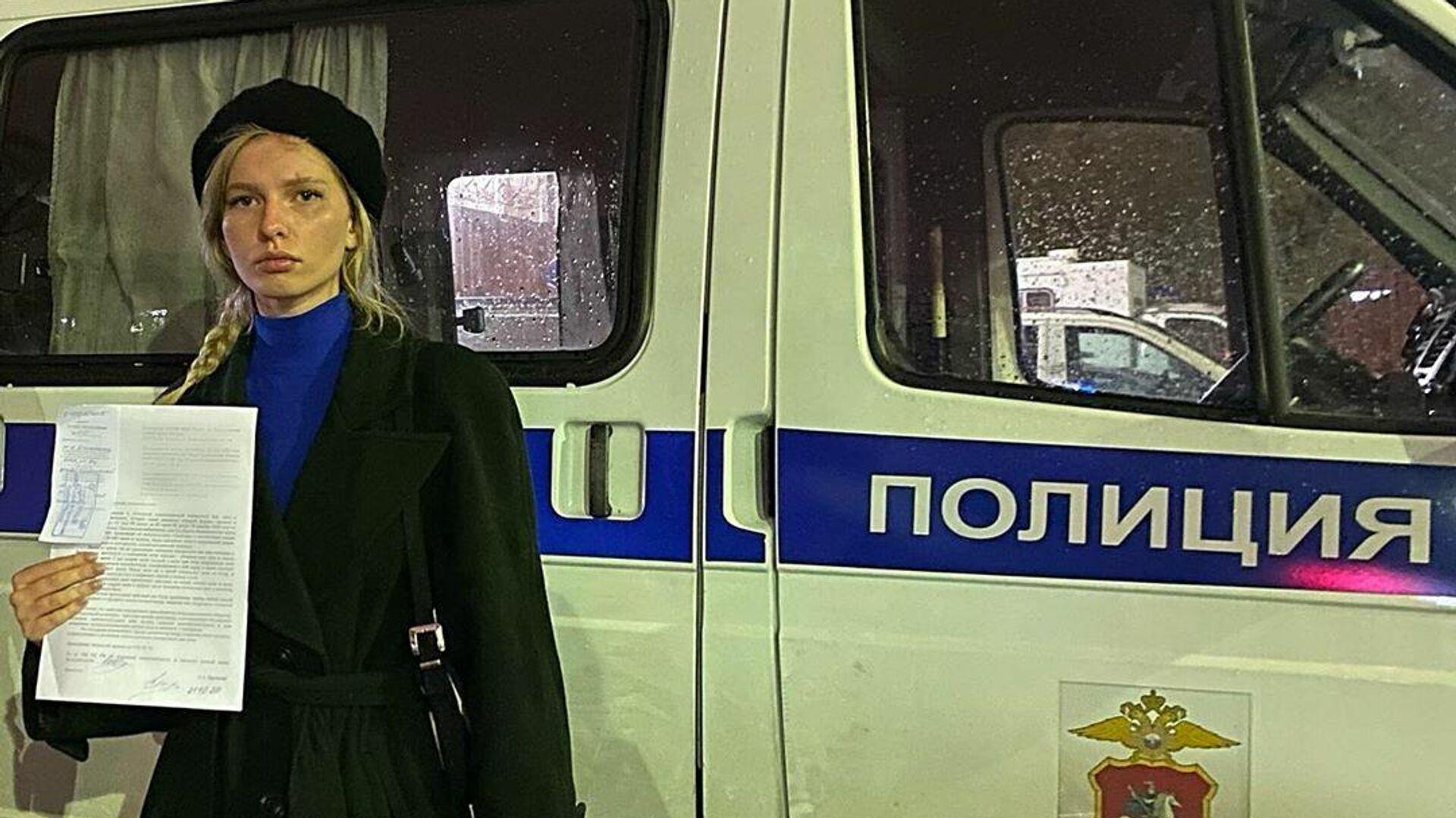 Блогер Алена Ефремова - РИА Новости, 1920, 22.10.2020