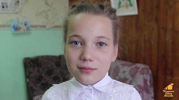Ольга С., январь 2009, Иркутская область