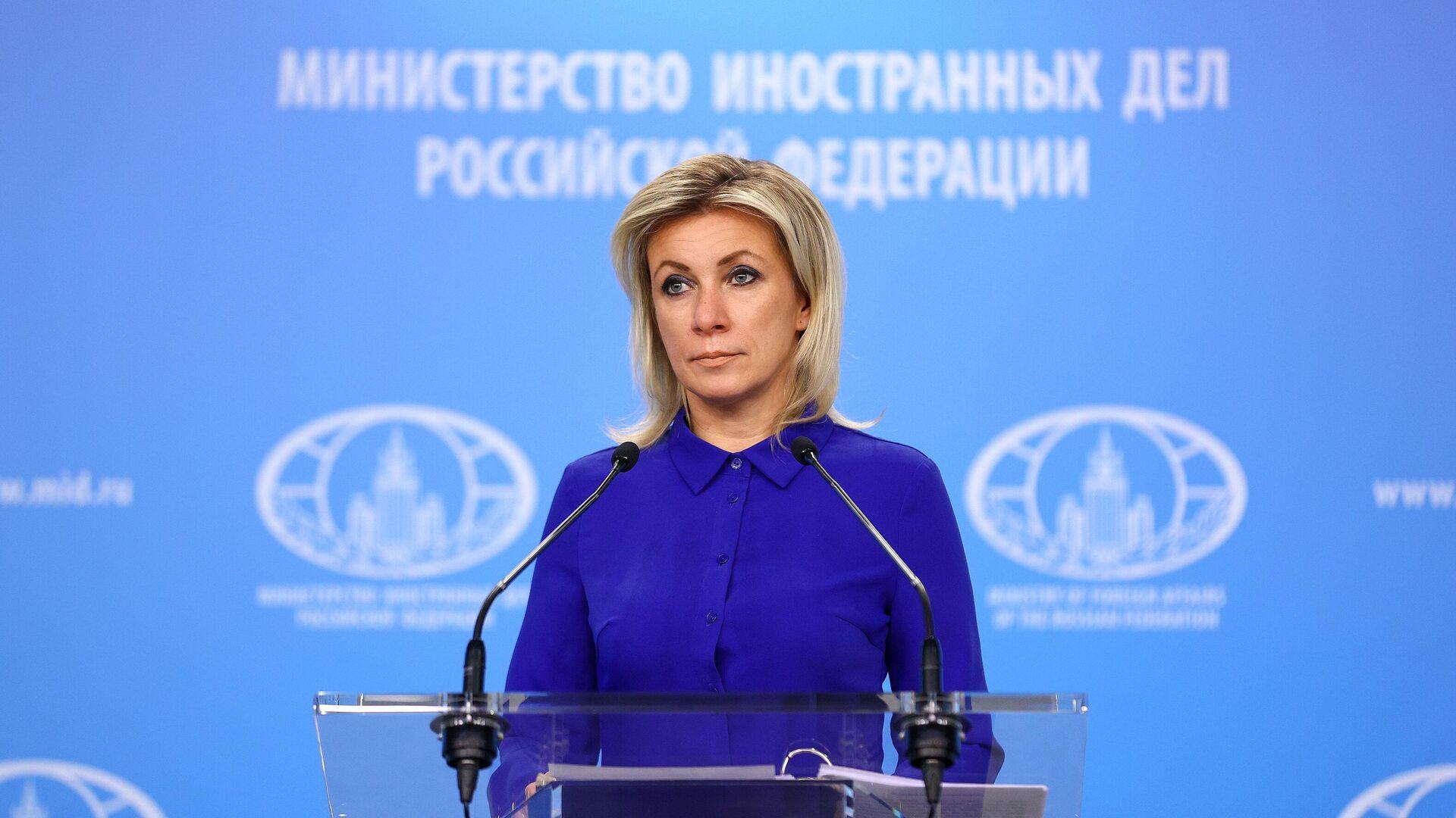 Официальный представитель Министерства иностранных дел России Мария Захарова во время брифинга - РИА Новости, 1920, 05.01.2021