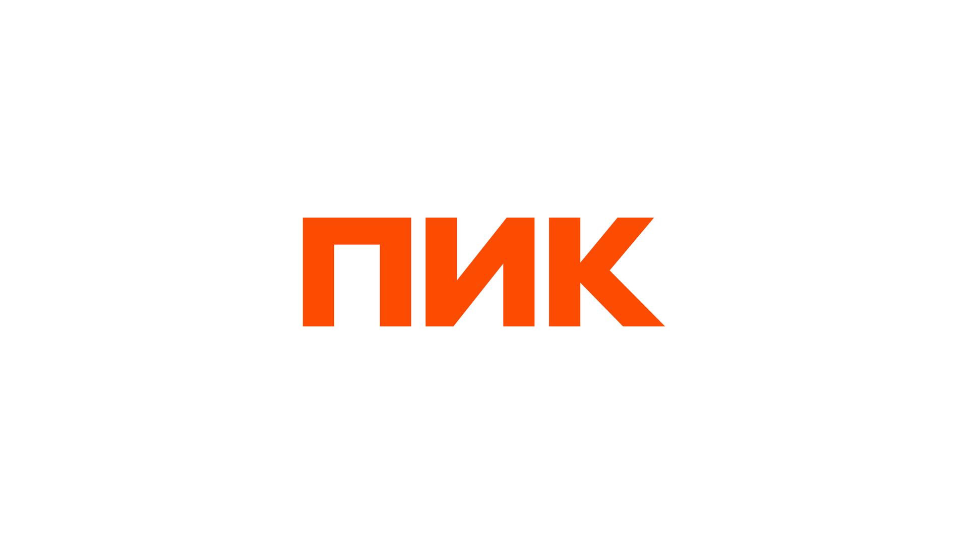Логотип девелопера ПИК - РИА Новости, 1920, 23.10.2020