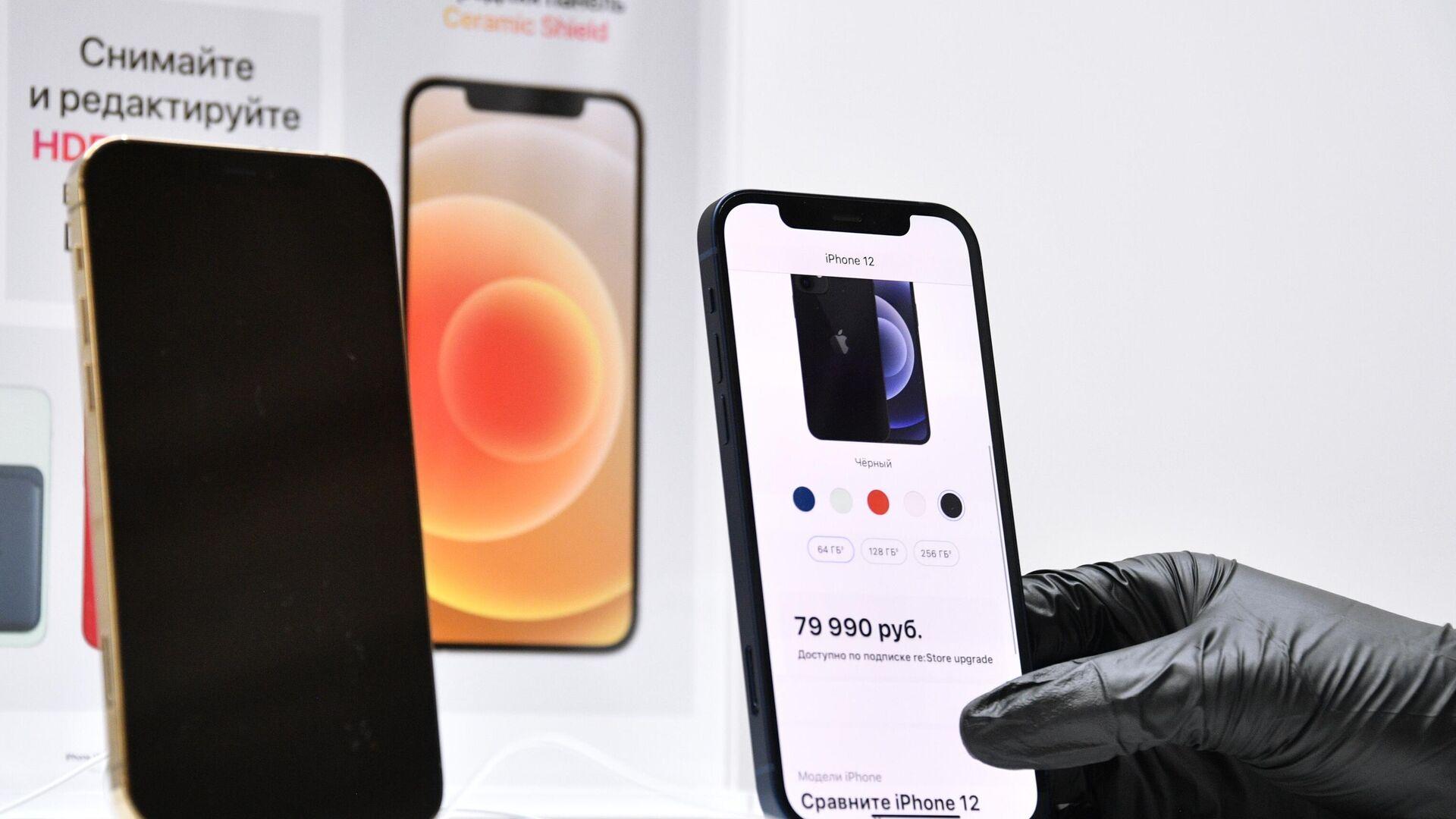 Названа главная опасность iPhone 12 для здоровья человека